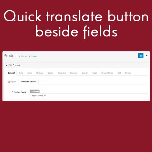 Auto Translate   MarketInSG